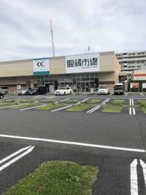 眼鏡市場 ライフガーデン新浦安店の画像1