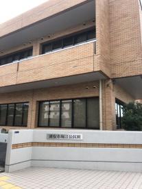 浦安市立図書館堀江分館の画像1