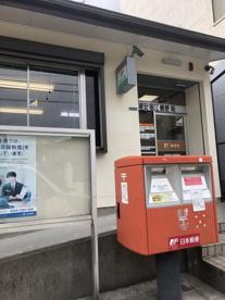 浦安堀江郵便局の画像1