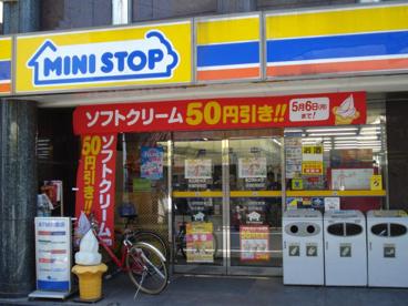 ミニストップ 永福町駅前店の画像1