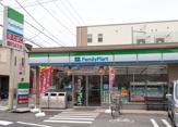 ファミリーマート 国分寺本多五丁目店