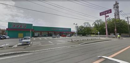 ディスカウント ドラッグ コスモス 大分新川店の画像1