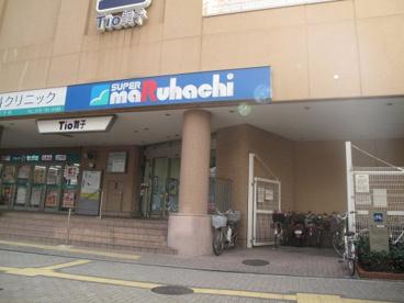 スーパーマルハチ 舞子店の画像1
