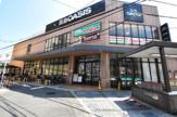 阪急OASIS(阪急オアシス) 福島玉川店