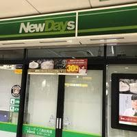NEWDAYS(ニューデイズ) 高田馬場1号店の画像1