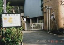 鎌倉市立腰越保育園