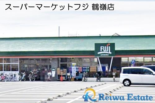 スーパーマーケットフジ 鶴嶺店の画像