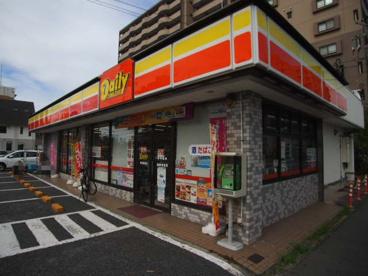 デイリーヤマザキ 蘇我駅前店の画像1