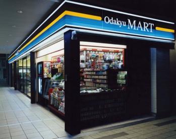 Odakyu MART 新松田店の画像1