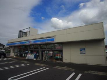 ローソン 千葉宮崎町店の画像1
