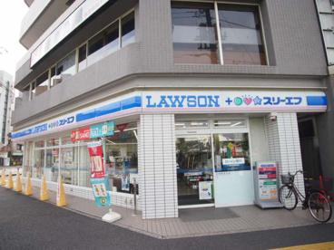 ローソンLTF 蘇我駅西口店の画像1