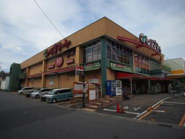 生鮮卸値市場トップマート 蘇我店の画像1