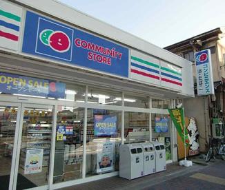 コミュニティ・ストア 塚原 すずきや店の画像1