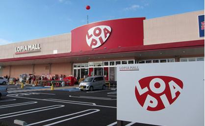 LOPIA(ロピア) 開成店の画像1