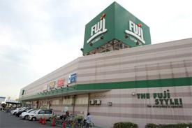 SUPER MARKET FUJI(スーパーマーケットフジ) 塚原店の画像1