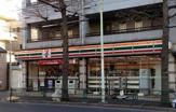 セブンイレブン 中野鷺宮6丁目店