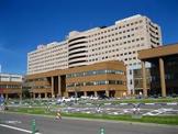 北海道大学病院