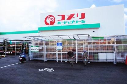 コメリハード&グリーン足柄山北店の画像1