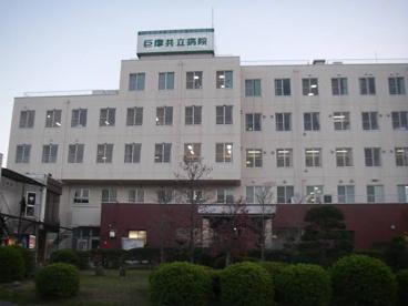 巨摩共立病院の画像1