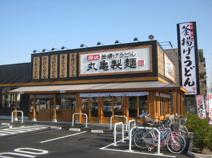 丸亀製麺青梅