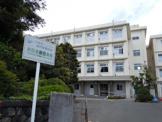 神奈川県立吉田島総合高校