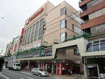 イトーヨーカ堂千住店の画像1