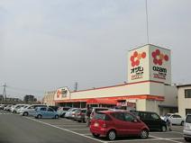 オザムバリュー羽村店