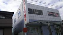 大東京信用組合東大和支店