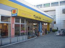 ドラッグストア マツモトキヨシ 上北台店