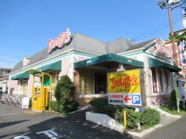 デニーズ横浜樽町店の画像1