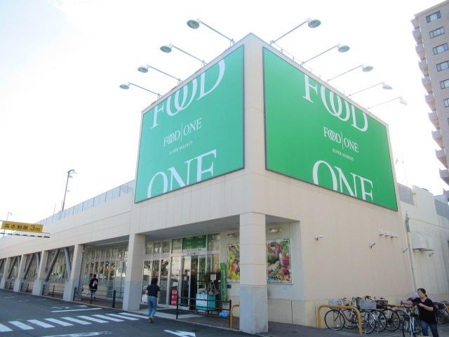 フードワン綱島店の画像