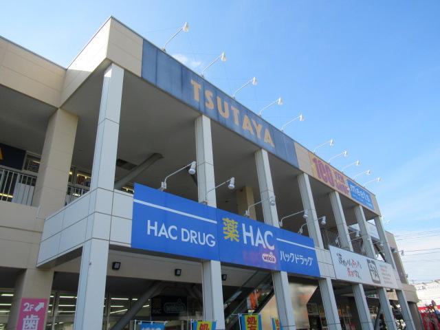 ハックドラッグライフガーデン綱島店の画像