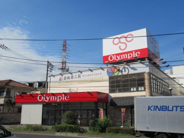 Olympic綱島樽町店の画像