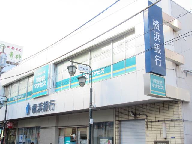 横浜銀行 大倉山支店の画像