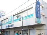 横浜銀行 大倉山支店
