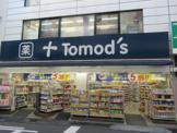 トモズ 大倉山店