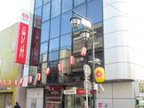 三菱UFJ銀行 大倉山支店