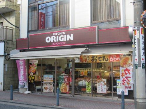 オリジン弁当 大倉山店の画像