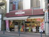 オリジン弁当 大倉山店
