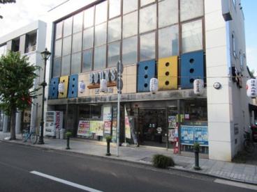 天一書房 大倉山店の画像1