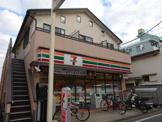セブンイレブン 世田谷松原5丁目店