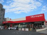 オリンピック菊名店