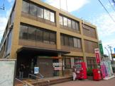 港北郵便局