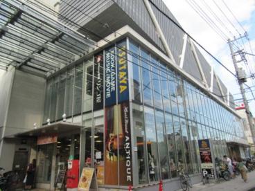 TSUTAYA 菊名駅東口店の画像1
