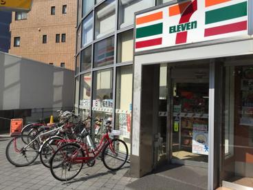 セブンイレブン 新宿落合駅前店の画像1