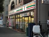 セブンイレブン 世田谷野沢2丁目店