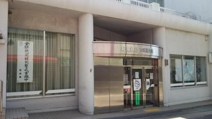 紀陽銀行和歌浦支店の画像1
