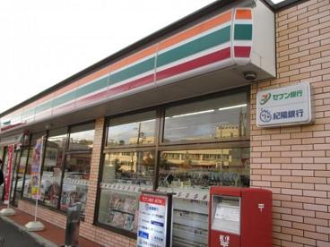 セブンイレブン 和歌山塩屋店の画像1