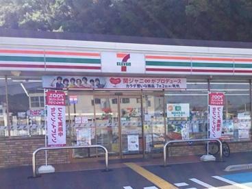 セブンイレブン 和歌浦津屋店の画像1