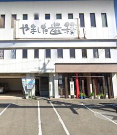 山下歯科診療所の画像1